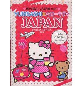 TABI NO YUBISASHI KAIWACHO MINI JAPAN ENGLISH EDITION HELLO KITTY
