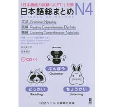 ASK  Nihongo Somatome N4 Bunpo/Dokkai/Chokai