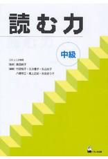 KUROSHIO YOMU CHIKARA CHUKYU