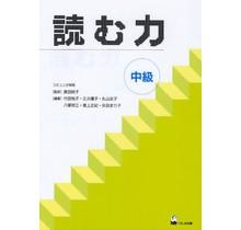 KUROSHIO - YOMU CHIKARA CHUKYU