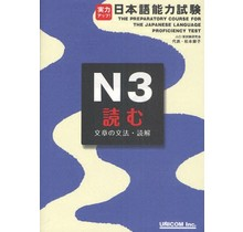 THE PREPARATORY COURSE FOR THE JLPT N3 YOMU BUNSHO NO BUNPO/DOKKAI