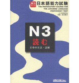 UNICOM THE PREPARATORY COURSE FOR THE JLPT N3 YOMU BUNSHO NO BUNPO/DOKKAI