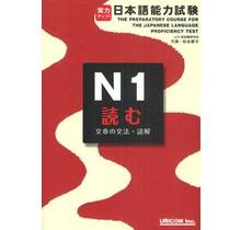 UNICOM - THE PREPARATORY COURSE FOR THE JLPT N1 YOMU BUNSHO NO BUNPO / DOKKAI