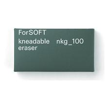 SEED  EK-NKG-100