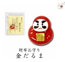 HYOGENSHA  GOLD LEAF ENCLOSED DARUMA