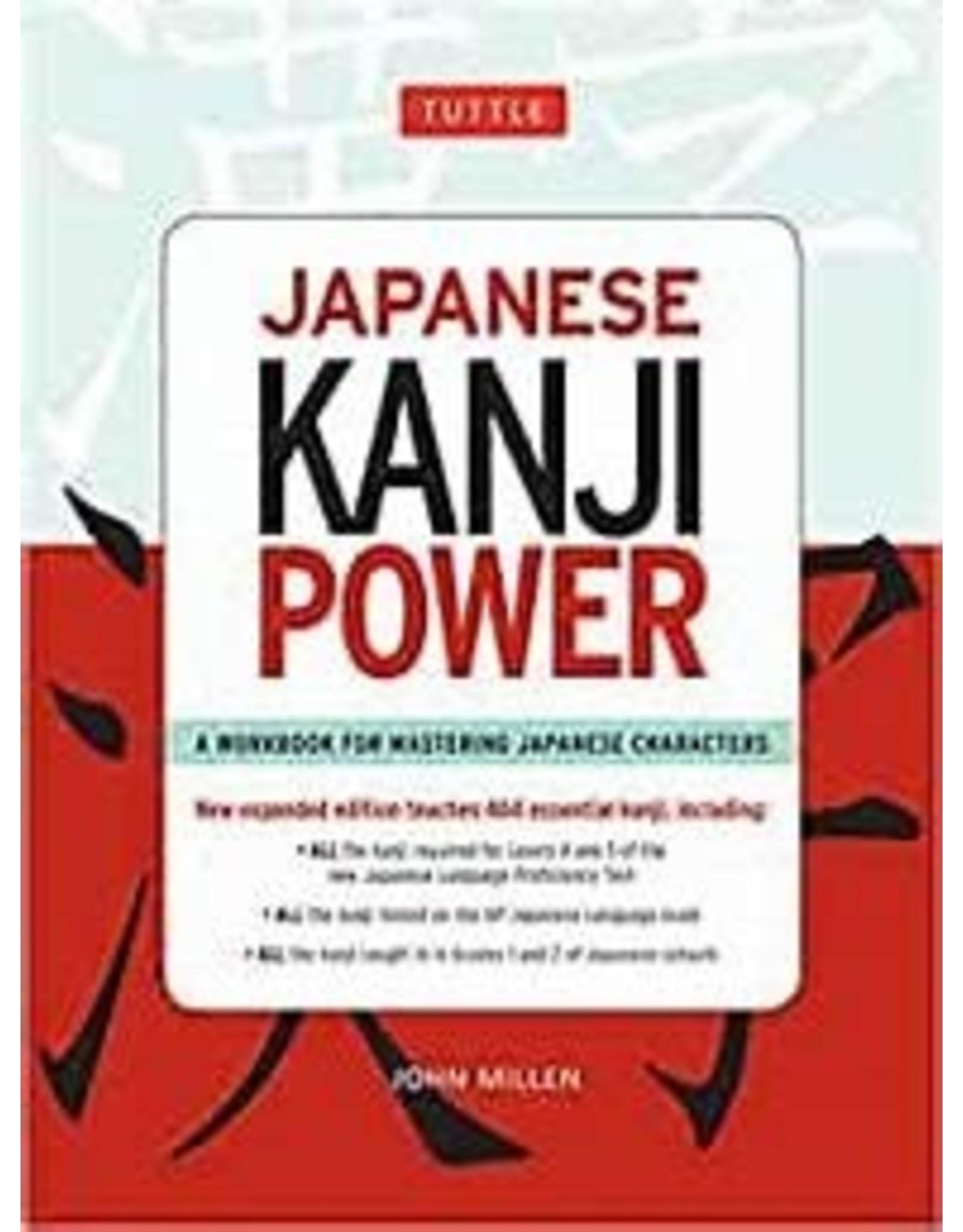 TUTTLE JAPANESE KANJI POWER