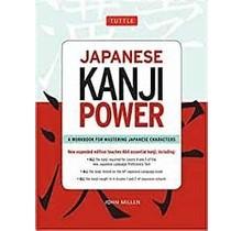 TUTTLE - JAPANESE KANJI POWER
