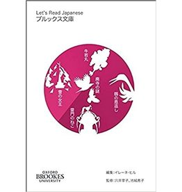 Oxford Brookes University LETS READ JAPANESE (2)