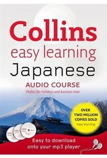 COLLINS COLLINS EASY LEARNING