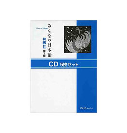 3A Corporation MINNA NO NIHONGO SHOKYU 2 CD SET OF 5