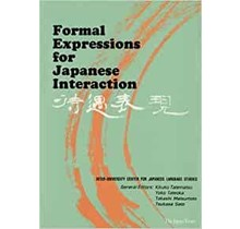 JAPAN TIMES - FORMAL EXPRESSIONS