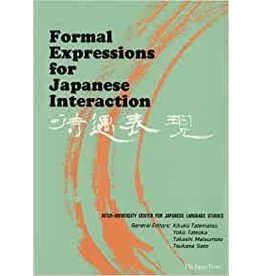 JAPAN TIMES FORMAL EXPRESSIONS