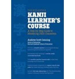 KANJI LEARNERS COURSE