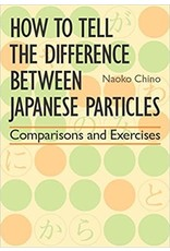 HOW TO TELL THE DIFFERENCE BETWEEN JAPANESE PARTICLES