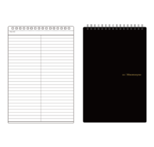 MARUMAN - N166 MNEMOSYNE NOTEBOOK 7MM LINED A5 230X148MM
