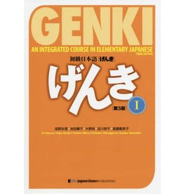 JAPAN TIMES GENKI (1) 3RD EDITION TEXTBOOK - AN INTEGRATED COURSE IN ELEMENTARY JAPANESE