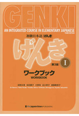 JAPAN TIMES GENKI (1) 3RD EDITION WORKBOOK - AN INTEGRATED COURSE IN ELEMENTARY JAPANESE