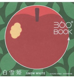 SEIGENSHA 360°BOOK SNOW WHITE