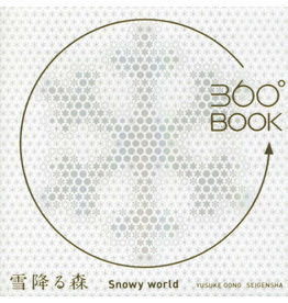 SEIGENSHA 360°BOOK SNOWY WORLD