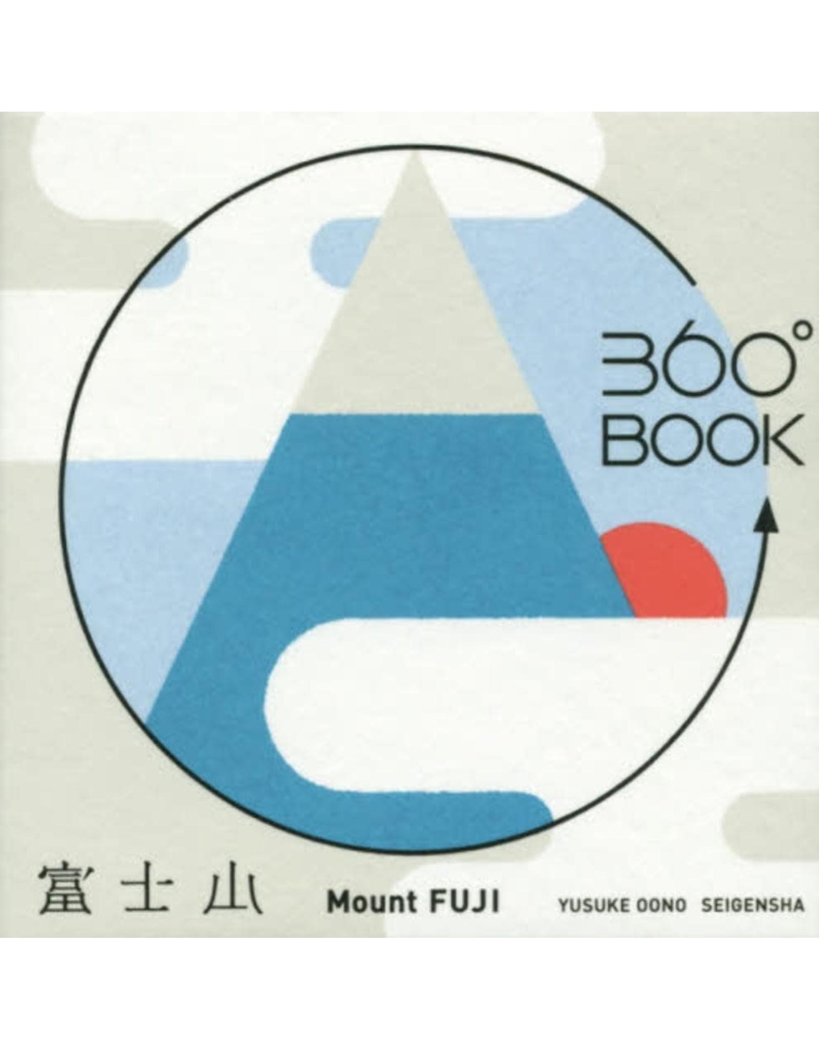 SEIGENSHA 360°BOOK MOUNT FUJI