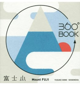 SEIGENSHA 360°BOOK MOUNT FUJI