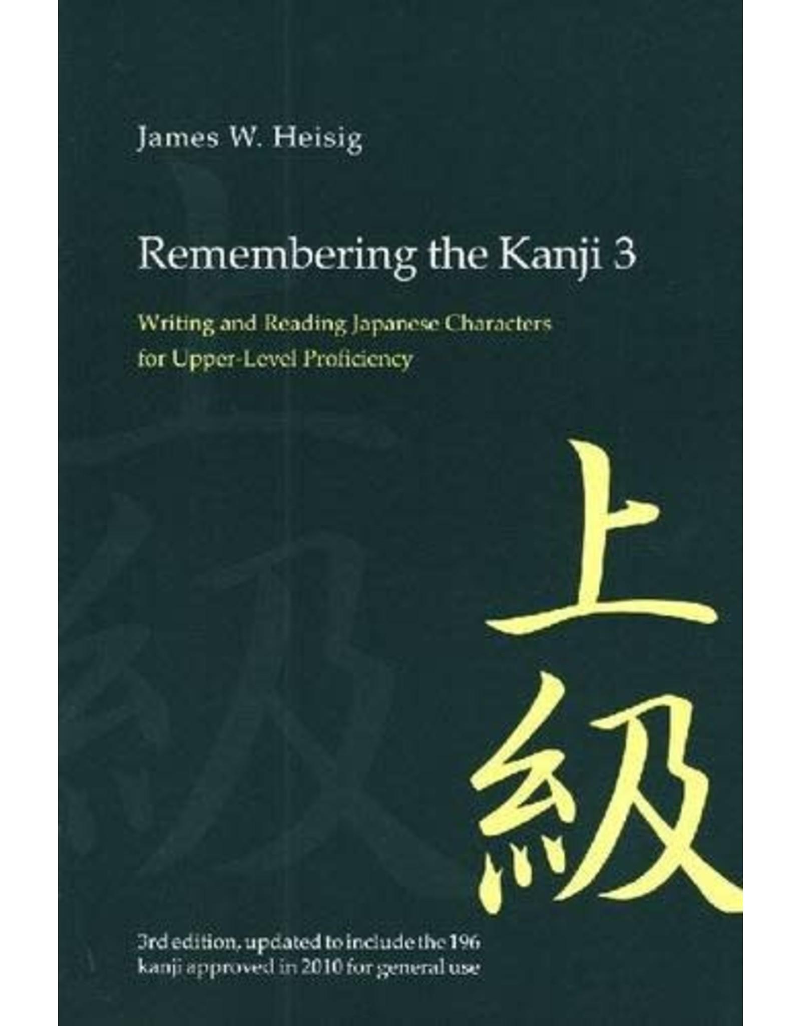 REMEMBERING THE KANJI VOL.3