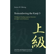 University of Hawai'i Press - REMEMBERING THE KANJI VOL.3