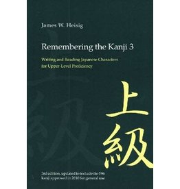 REMEMBERING THE KANJI VOL.3