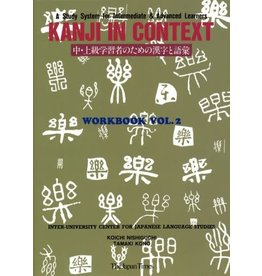 JAPAN TIMES KANJI IN CONTEXT WORKBOOK VOL2