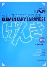 JAPAN TIMES GENKI/ ANSWERS KEYS 1ST ED. - INTEGRATED COURSE IN ELEMENTARY JAPANESE GENKI ANSWERS KEYS