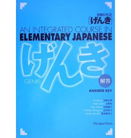 JAPAN TIMES GENKI/ ANSWERS KEYS 1ST ED. - INTEGRATED COURSE IN ELEMENTARY JAPANESE GENKI ANSWERS KEYS