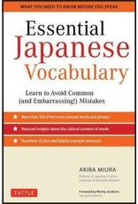 TUTTLE ESSENTIAL JAPANESE VOCABULARY