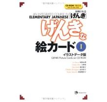 JAPAN TIMES - GENKI NA E CARD (1) / CD-ROM 1ST ED. - GENKI PICTURE CARDS ON CD-ROM (1)