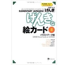 JAPAN TIMES - GENKI NA E CARD (2) / CD-ROM 1ST ED. - GENKI PICTURE CARDS ON CD-ROM (2)