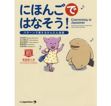 JAPAN TIMES - CONVERSING IN JAPANESE/NIHONGO DE HANASO!
