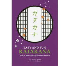IBC PUBLISHING  EASY AND FUN KATAKANA