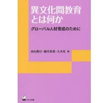 KUROSHIO - IBUNKA KYOIKU TOHA NANIKA