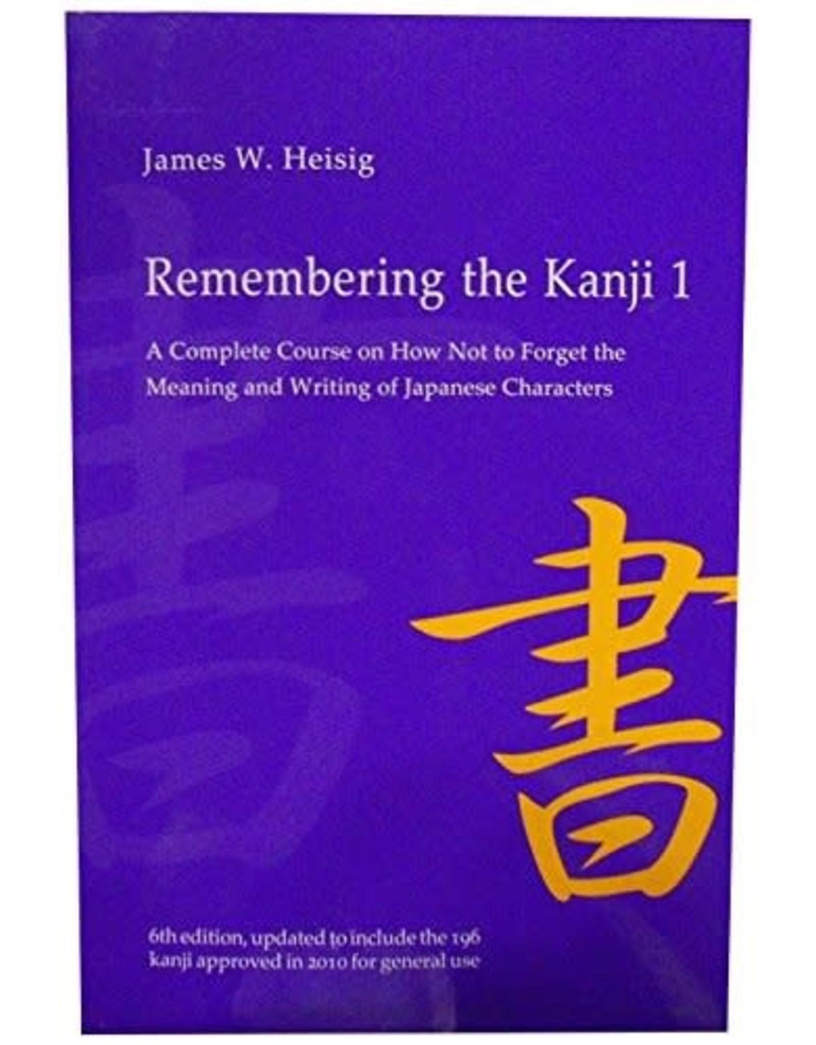 REMEMBERING THE KANJI VOL.1