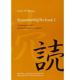 REMEBERING THE KANJI VOL.2 NEW EDITION