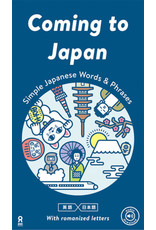 ASK COMING TO JAPAN SIMPLE JAPANESE WORDS & PHRASES