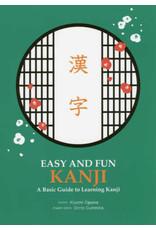 EASY AND FUN KANJI