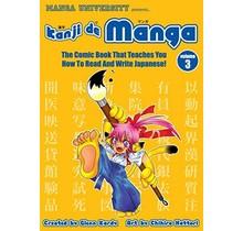 JAPAN TIMES - KANJI DE MANGA VOL 3