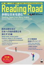 KUROSHIO READING ROAD TAYONA NIHON WO YOMU N4 N3