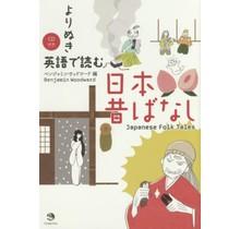 JAPANESE FOLK TALES/YORINUKI EIGO DE YOMU NIHON MUKASHI BANASHI