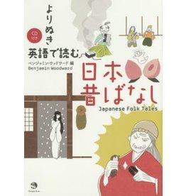 JAPAN TIMES JAPANESE FOLK TALES/YORINUKI EIGO DE YOMU NIHON MUKASHI BANASHI