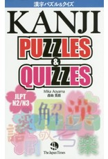 JAPAN TIMES KANJI PUZZLES & QUIZZES JLPT N2/N3