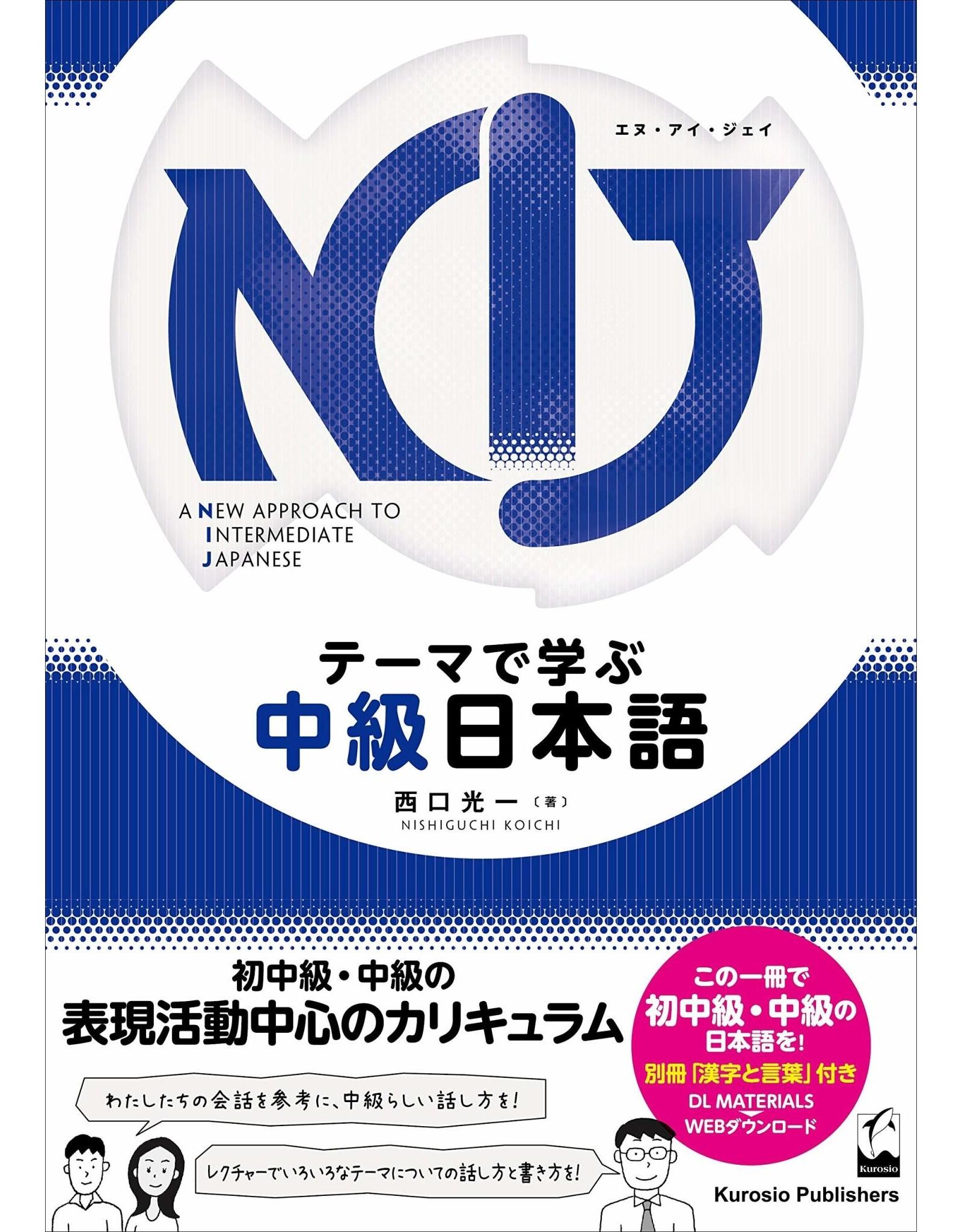 KUROSHIO A NEW APPROACH TO INTERMEDIATE JAPANESE NIJ CHUKYU NIHONGO