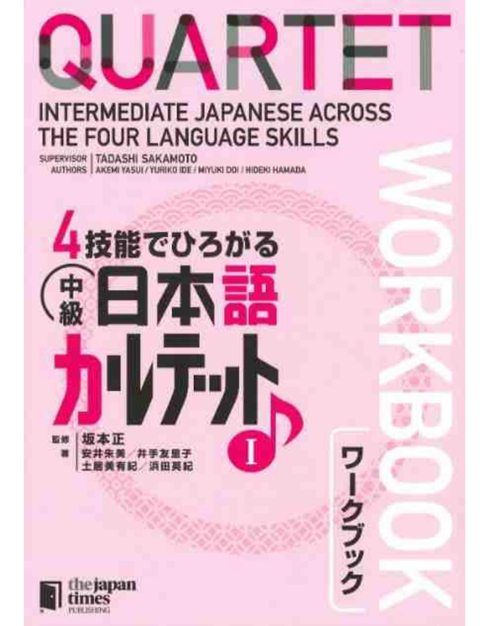 JAPAN TIMES QUARTET : INTERMEDIATE JAPANESE ACROSS THE FOUR LANGUAGE SKILLS WORKBOOK