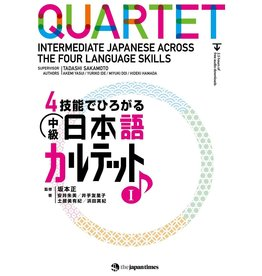 JAPAN TIMES QUARTET : INTERMEDIATE JAPANESE ACROSS THE FOUR LANGUAGE SKILLS TEXTBOOK