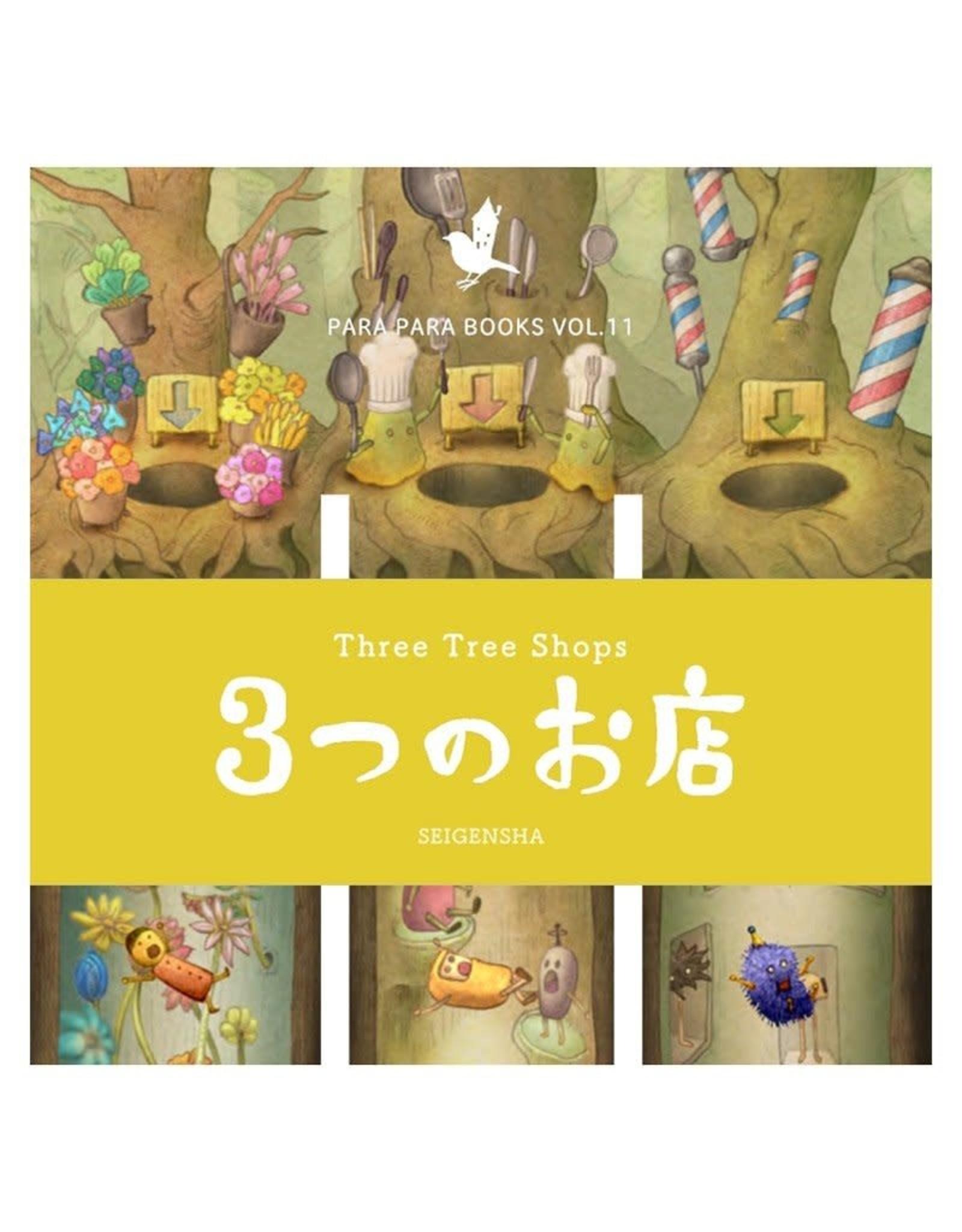 SEIGENSHA THREE TREE SHOPS